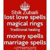 Great Herbalist & Spiritual Healer With Effective Online  Spell Casting +27710732372