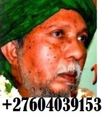 Best witchcraft Spells caster in the world call+27604039153