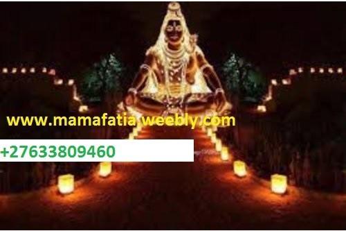VOTED BEST AFRICAN SPIRITUAL HEALER +27633809460 MAMA fatia