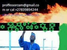 Top African powerful black magic spells caster call +27839894244 whats app