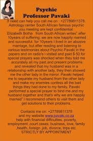 PROF PAVAKI THIS ONE DAY SPECIAL PRAYER FIXED MY MARRIAGE & FINANCIAL PROBLEMS +27789811378