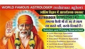 Aghori tantrik Black Magic Specialist Baba Ji india +91-9799298747 ...