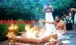 +91-9878162323 No.1 Love Vashikaran Black Magic astrologer in New York